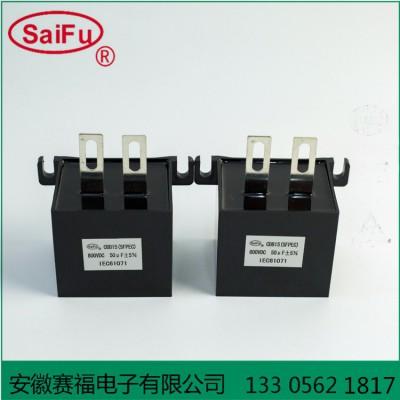 CBB15多功能焊机薄膜电容器
