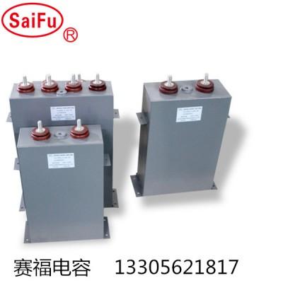 脉冲储能直流滤波电容器