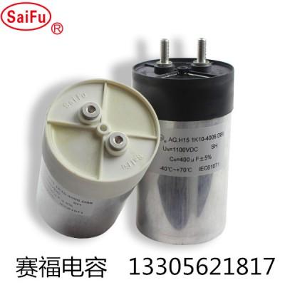 光伏风电直流滤波电容器