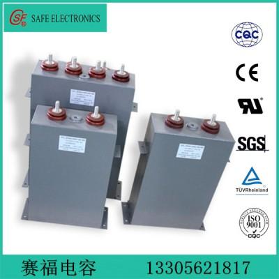 储能脉冲滤波电容器