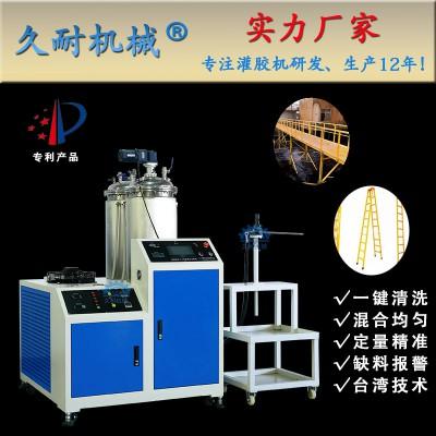 东莞玻璃钢拉挤设备聚氨酯注胶机