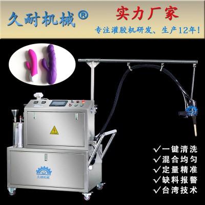 东莞供应包胶阳具液态硅胶注胶机