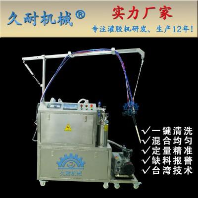 东莞双组份液体硅胶注胶机设备
