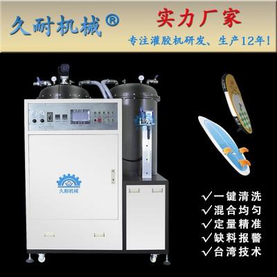 提供大型环氧树脂混胶机-久耐机械