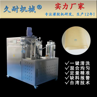东莞高温预聚体聚氨酯弹性体浇注机