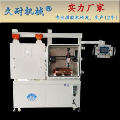 东莞双组份环氧树脂真空灌胶机设备