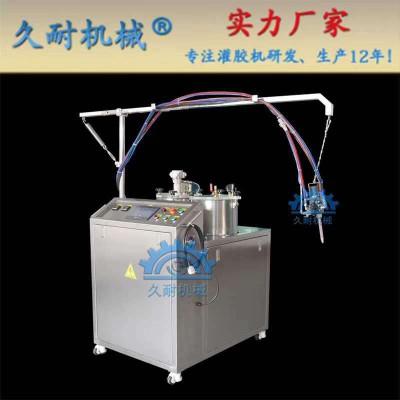 东莞双组份聚氨酯灌胶机可清洗