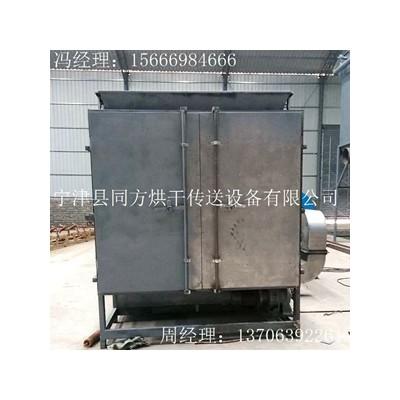 膨化饲料烘干机 多层带式海鲜饲料烘干设备蒸汽烘干机质优价廉
