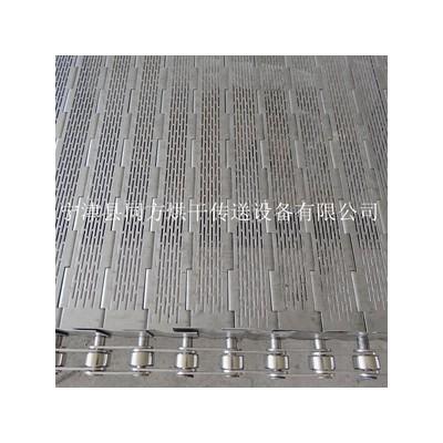 加工链板不锈钢冲孔链板