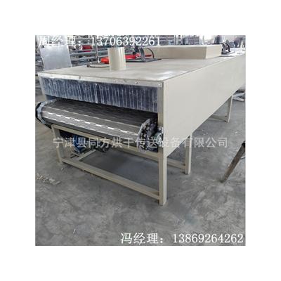 定制小型带式铝锭烘干机烘干机质优价廉