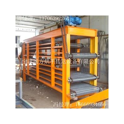 多层循环输送机不锈钢网带输送机质优价廉