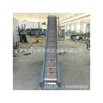 厂家生产提升机输送机刮板式输送机
