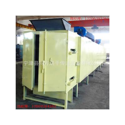 流水线式铁粉干燥机压制铁粉球烘干机质优价廉