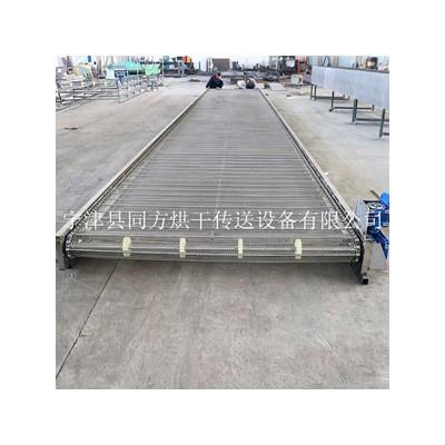 不锈钢链网输送机网带输送机质优价廉