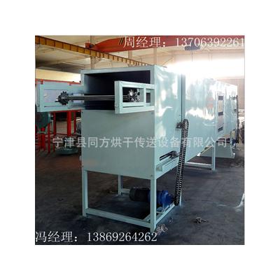 米粉烘干机藕粉烘干机大型多层干燥设备质优价廉