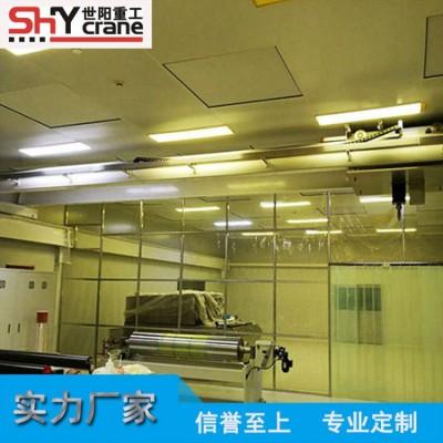 江苏洁净室起重机,江苏无尘航吊,洁净行车设备厂家