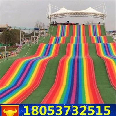 体验美丽的彩虹滑道景区网红彩虹滑道