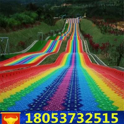 四季游乐项目彩虹滑道冬季也能玩的彩虹滑道
