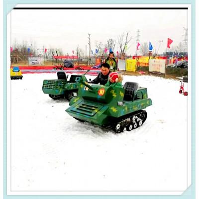 一站式场地规划设计 电动游乐坦克车 新款游乐坦克车