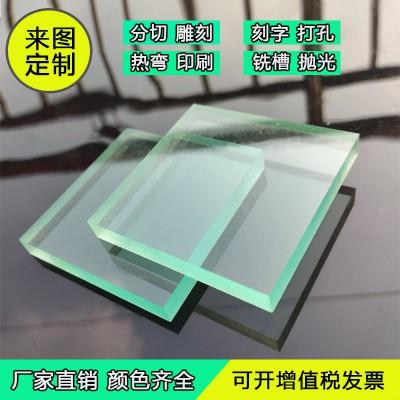 玻璃浅色透明亚克力有机玻璃装饰材料亚克力雕刻板定做抛光热弯