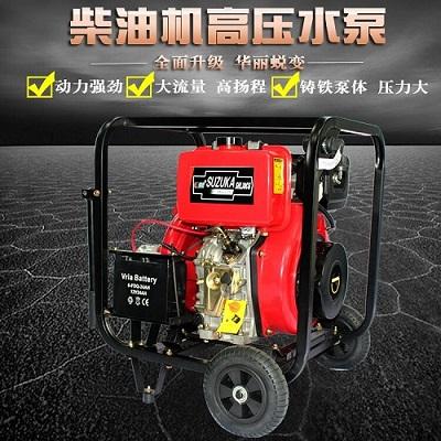 便携式3寸柴油机排水泵用途广泛