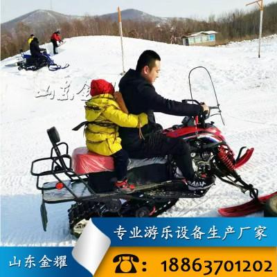 雪地摩托车 大型双人雪地摩托 亲子游乐设备