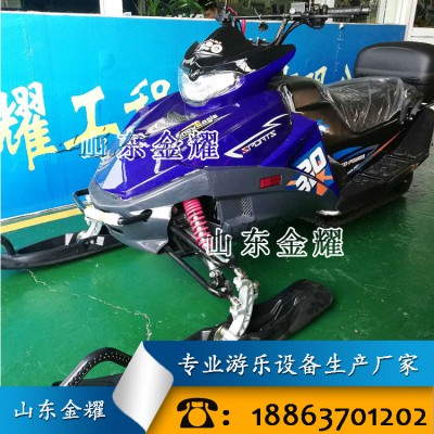 户外游乐设备 雪地摩托车 大型游乐雪地摩托