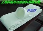 科格思长期供应PTFE耐高温、耐腐蚀针刺除尘器过滤袋