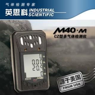 煤安认证英思科CZM40四合一气体检测仪