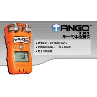 英思科tangotx1气体检测仪