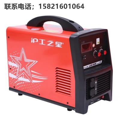 上海沪工等离子钢材切割机LGK-60K空气等离子切割机
