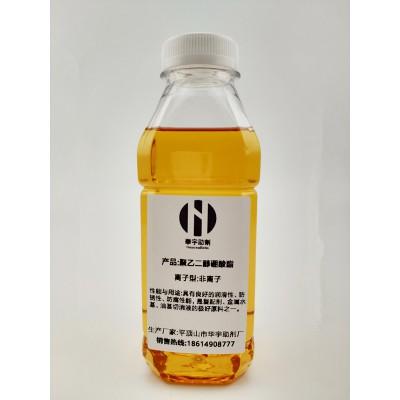 聚乙硼酸脂