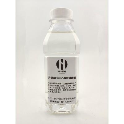 硼化二乙醇胺在切削液.防锈剂中有良好防锈抗磨乳化性能.