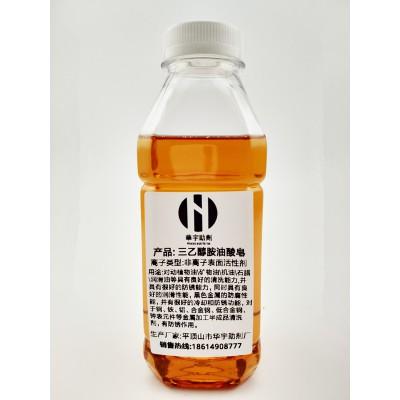 三乙醇胺油酸皂,具有良好的防锈润滑性、抗挤压