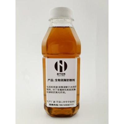 生物润滑防锈剂、防锈剂、防锈剂厂家防锈剂销售、润滑剂厂家销售