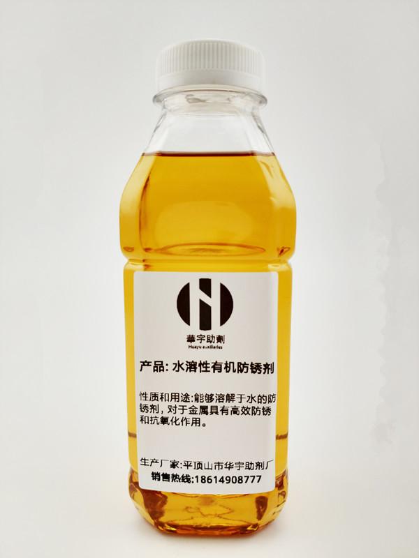 水溶性防锈剂在切削液、轧制油乳化油防锈剂中具有良好的防锈性能