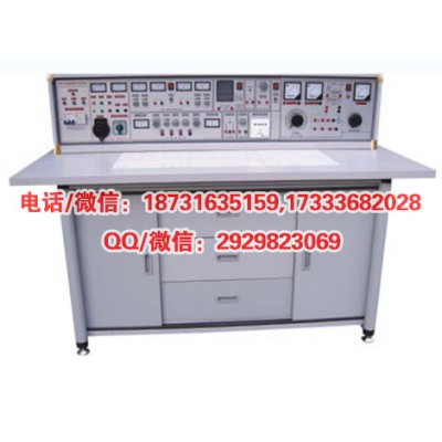 HYK-825H电工、电子、电拖(带直流电机)学生实验台