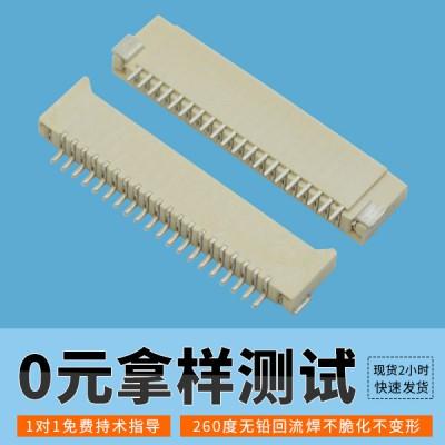 fpc连接器安装方法有哪些型?[宏利]
