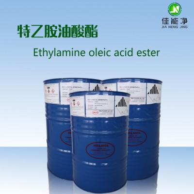 进口特乙胺油酸酯 除蜡水配方原材料 不锈钢合金清洗助剂