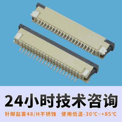 fpc连接器品质问题-技术支持厂家[宏利]