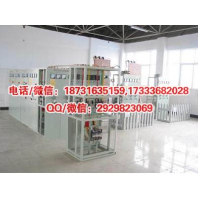 HY-GPD2型供配电仿真实训系统实训考核装置