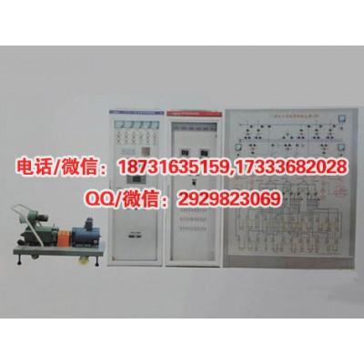 HYDL-04型发电厂综综合自动化实训考核平台