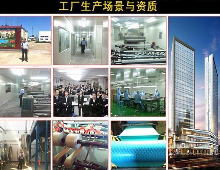 膏药加工厂 生产厂家 加工订制
