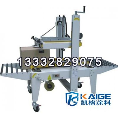 广州凯格涂料 厦门机械设备丙烯酸聚氨酯面漆 保光性好