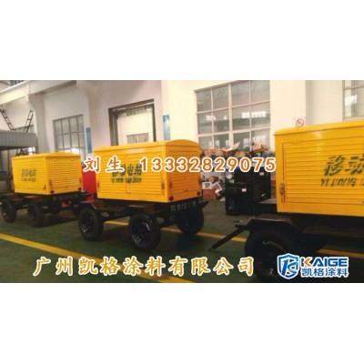 广州凯格涂料 浙江户内机械设备丙烯酸聚氨酯漆 保色性油漆