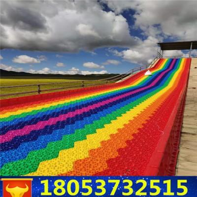 彩虹滑道施工方案彩虹滑道图纸花海项目