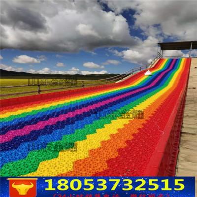 专业定做彩虹滑道好玩的游乐项目厂家直销价格优惠