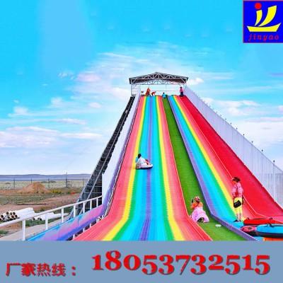 彩虹滑道景区网红彩虹滑道游乐项目