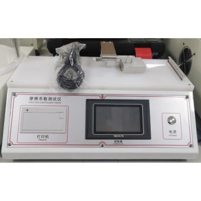 YN—DX01摩擦系数仪