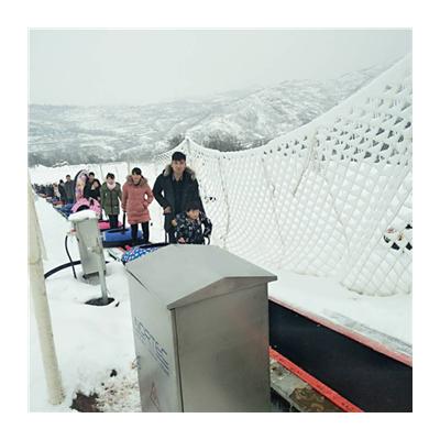 诺泰克智能化运输魔毯 雪地输送带工厂售价
